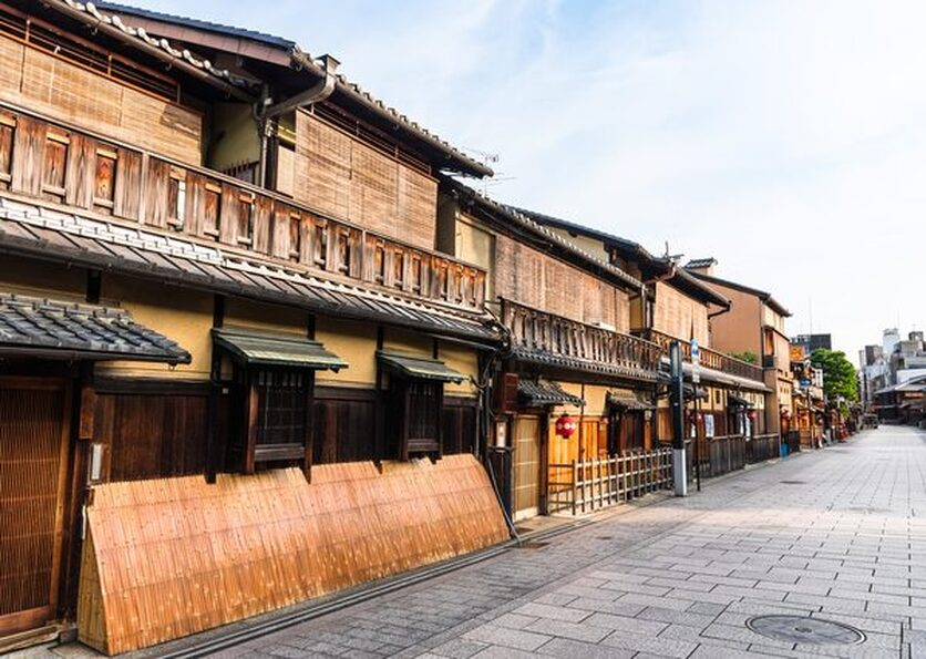 The Maintenance of the Exterior of Kyo-Machiya Houses (Q&A)