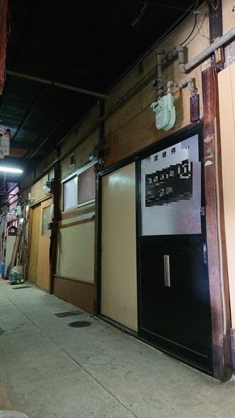 Renovated House in Jurakumawari Nishimachi, in Nakagyo Ward, for Sale in Kyoto