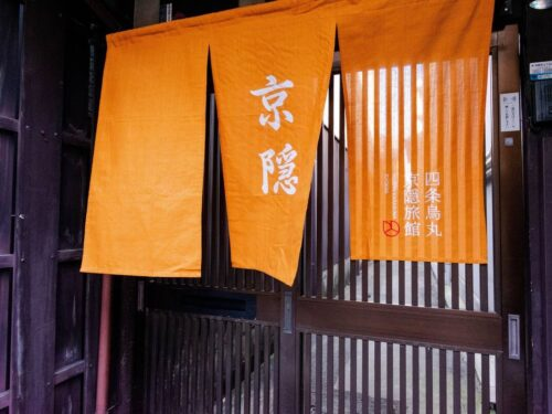 Renovated Guesthouse near Shijo sta., in the Center of City, for Sale in Shimogyo Ward, Kyoto