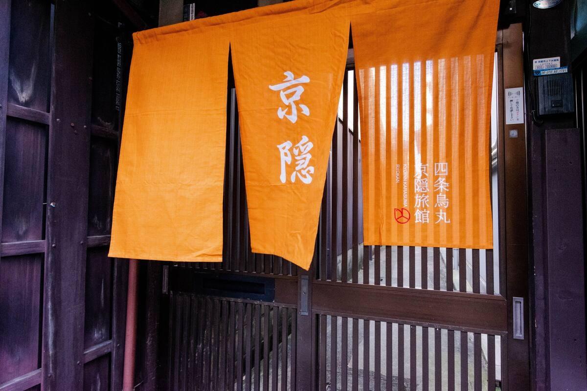 Price Changed: Shijokarasumakyokakure Aonoya,Renovated Guesthouse , in the Center of City, for Sale in Shimogyo Ward, Kyoto