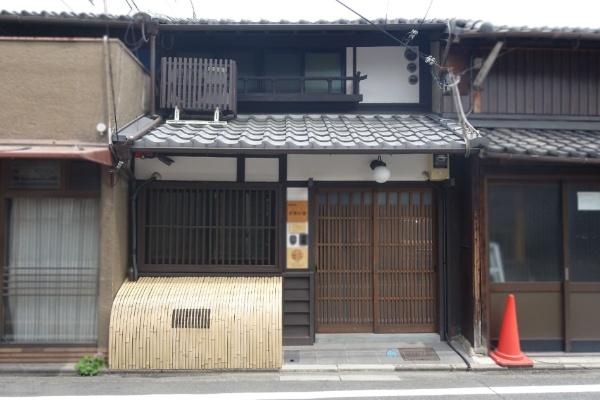 Licensed Kyo-Machiya Guesthouse, in Motokamishinmei-cho, for Sale in Shimogyo Ward