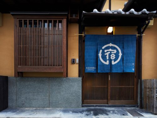 Renovated Kyo-Machiya GuestHouse in Mibu near Hankyu Omiya Station