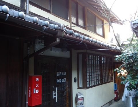 Renovated KyoMachiya in Shimogyo, Good Size for Vacation Home in Kyoto