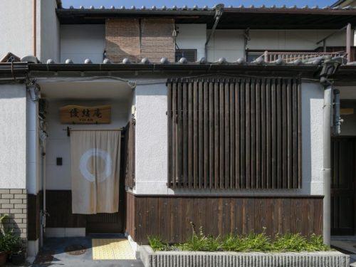 Renovated Machiya in Shimogyo Ward, near Tanbaguchi sta., for Sale in Kyoto