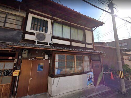 Kyo-Machiya House in Higashiyama Ward near Kiyomizudera Temple in Kyoto