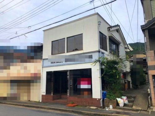 Commercial and Residential mixed Property for Sale near Philosopher's Path in Kyoto