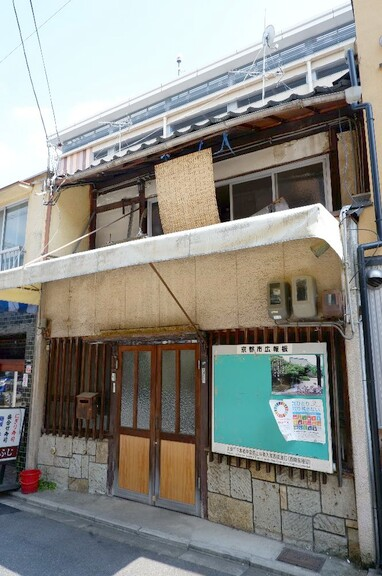 Price Changed: Tozaitawarayacho House, Non-Renovated House for Sale in Kamigyo Ward near Kitano Hakubaicho Temple