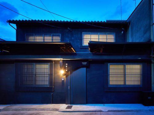 Yadoru KYOTO HANARE Dokutsu no Yado, Renovated Machiya GuestHouse in Nakagyo Ward