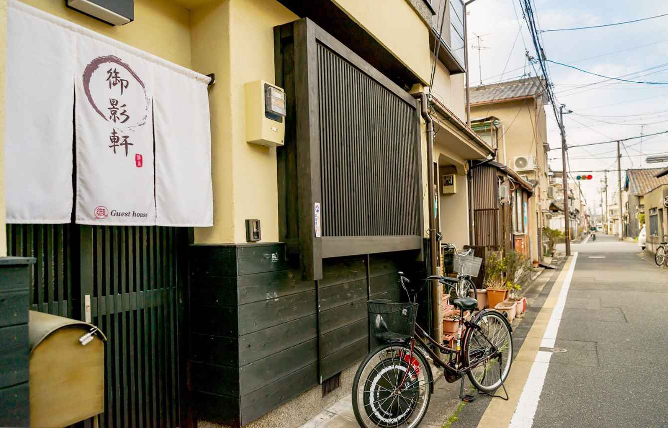 Price Changed: Hachijouchidacho House, Renovated Guest House near Toji station, for Sale in Minami Ward, Kyoto