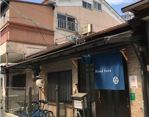 Renovated House in Minami Ward, Licensed Guesthouse for Sale in Kyoto