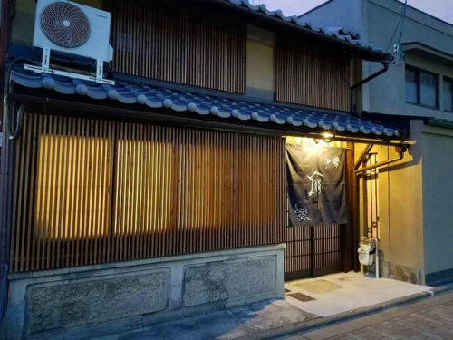 Renovated Machiya Guesthouse for Sale in Kamigyo, Kyotoval, for Sale in Kyoto