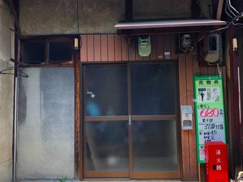 Used House near Funaokayama Mt. for Sale in Kita ward, Kyoto