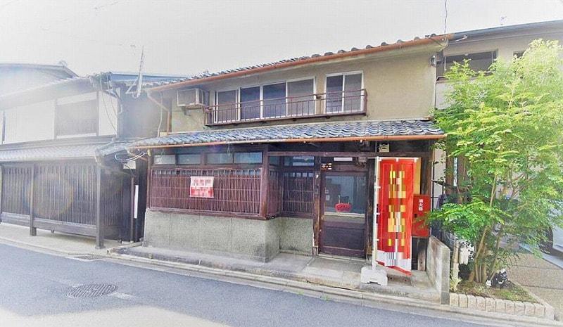 Kyo-Machiya near Nijo castle and Nijo sta., for Sale in Nakagyo, Kyoto