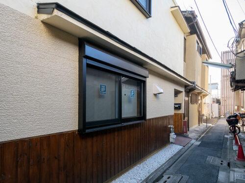 Renovated House in Higashikujo Nakagoryo-cho near subway Kujo sta., for Sale in Minami Ward