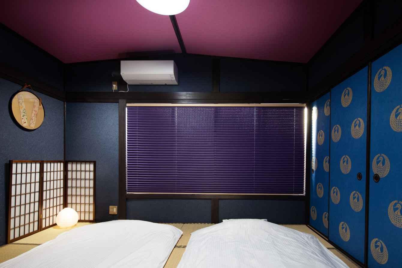 Price Changed: Sennyuji Goyonotsujicho House, GuestHouse for Sale in Higashiyama Ward