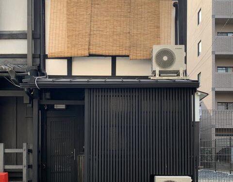 Renovated GuestHouse in Nakagyo near Nijo Castle, for Sale in Kyoto
