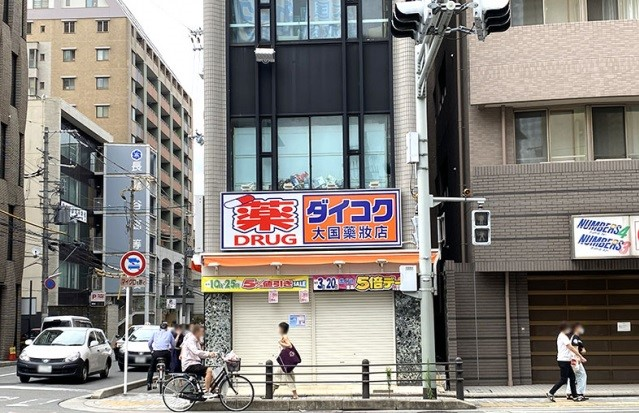 Commercial Building with Resident Unit, for Sale on Shijo st., for Sale in Nakagyo Ward