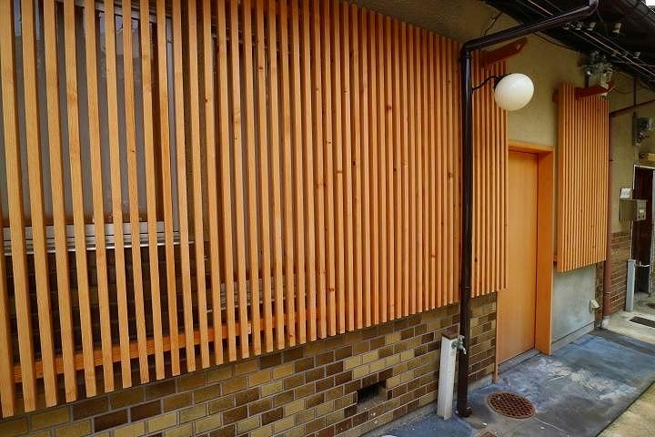 Renovated House in Ukyo near Kadonooji, for Sale in Kyoto