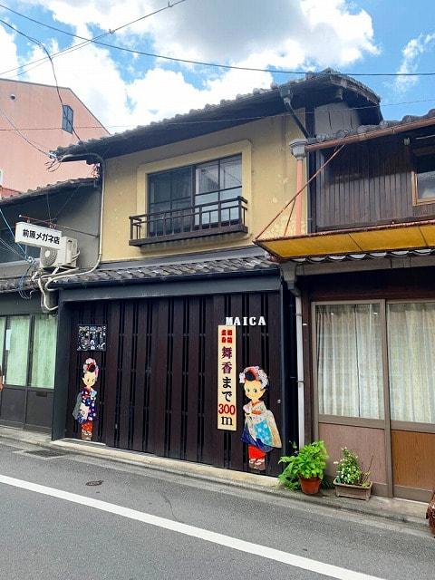 Land for Sale near Kamo-gawa and Takase-gawa river, with Machiya House